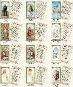 Catholic Laminated Holy Cards Prayer to Saint Peregrine/Saint Brigid/Novena to the Most Powerful Hand/Saint Anne/Prayer to Saint Isidore/Confirmation Prayer/Communion Prayer/Unfailing Prayer to St. Anthony