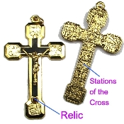 With Stations of the Cross on back. Via Cucis ROMA- (Contains Dirt from the Catacombs) -Imported From ROME-RELIC Crucifix 3rd Class-This Special Crucifix touched to a First Class relic Saint John of the Cross