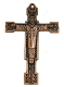 "Christ the King Cross Copper Finish 2 3/8"" x 1 5/8"" Metal As Low As $0.85 Each"