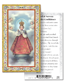 "Novena to Infant of Prague Gold Embossed Paper HOLY CARD with Prayer 100/Pack..Made In Italy 2""x4"". Feature 3/8"" Florentine Border by Fratelli Bonella of Milan, Italy. Corresponding Prayer Printed on the Reverse Side of Card."