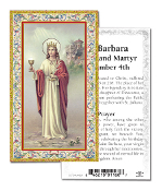 "Prayer to Saint Barbara Gold Embossed Paper HOLY CARD with Prayer 100/Pack..Made In Italy 2""x4"". Feature 3/8"" Florentine Border by Fratelli Bonella of Milan, Italy. Corresponding Prayer Printed on the Reverse Side of Card."