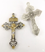 "two tone Antique Silver Pardon Crucifix Gold: Jesus and Silver ACCENTS ACCENTS 2"" INDULGENCE CROSS..Our Deluxe Pardon Crucifixes are known for the most Beautiful intricate designs- --Rosary making parts Necklace-"